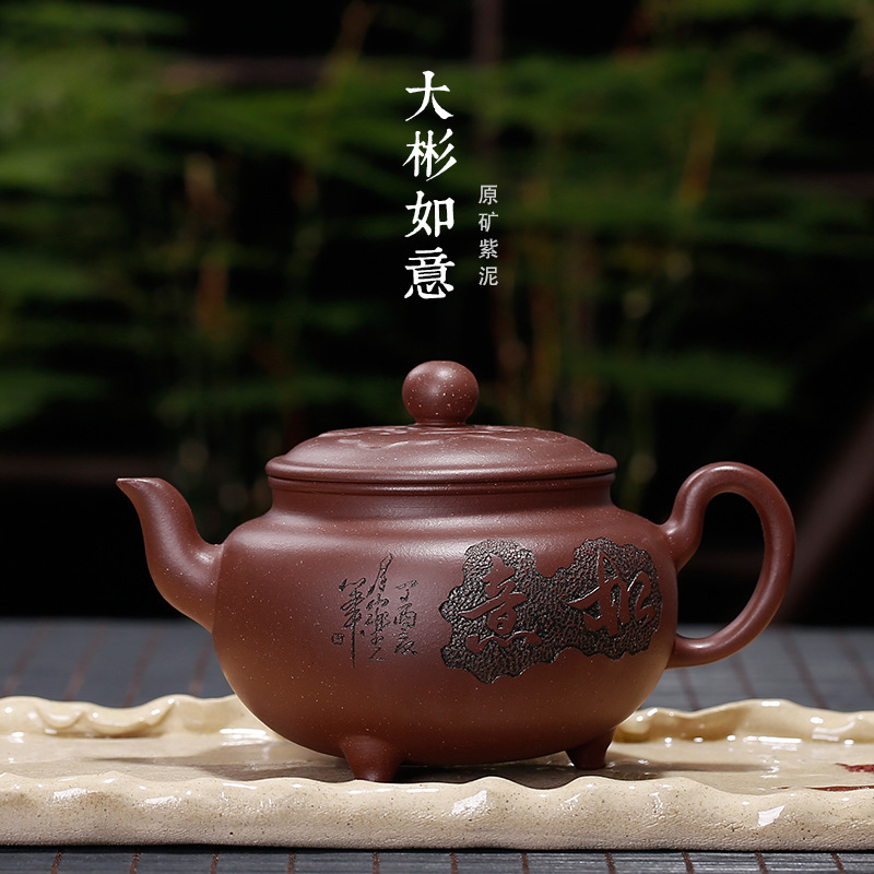 ores yixing purple clay DaBin wishful pot king town learn carved painting wholesale agent undertakes the teapotores yixing purple clay DaBin wishful pot king town learn carved painting wholesale agent undertakes the teapot