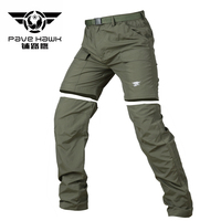 Spring Removable Quick Dry Tactical Cargo Pants Men Combat Duty Army Military Pants Man Casual Trousers Summer Lightweight XXXL