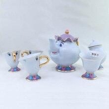 Echte Schönheit Und Das Biest Tee-Set Frau Potts Teekanne Chip Tasse Zucker Schüssel Topf Mug [1 Topf + 4 Tassen + 1 Zuckerdose] Weihnachtsgeschenk NEW