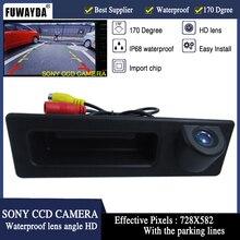 HD CCD Vision recul