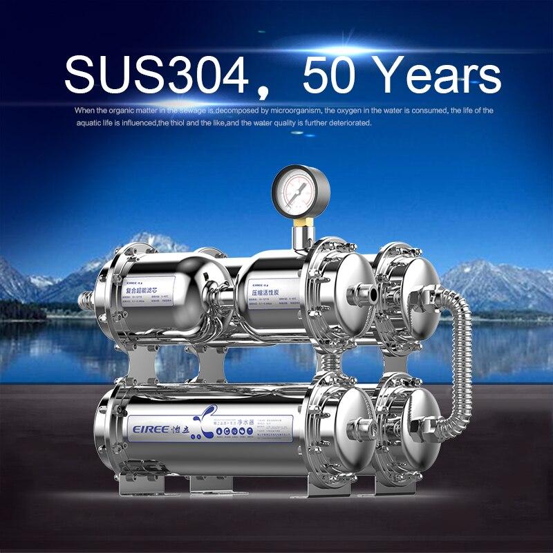 Under sink Stainless steel 304/316 housing UF water purifier