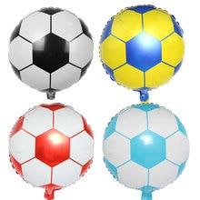 1 шт. 4 стиля 18 дюймов футбольный воздушный шарик гелиевые шары День рождения, детский душ Детский день бар декорация KTV спортивные вечерние принадлежности