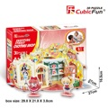 Candice guo CubicFun toy 3D puzzle paper building model P625h Shopping street clothing store kid birthday gift christmas present
