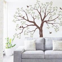 Merdiven aile ağacı duvar çıkartması vinil çıkartmalar, büyük aile ağaç ve kuşlar çıkartması bebek kreş ağaç duvar sanatı yapışkanı