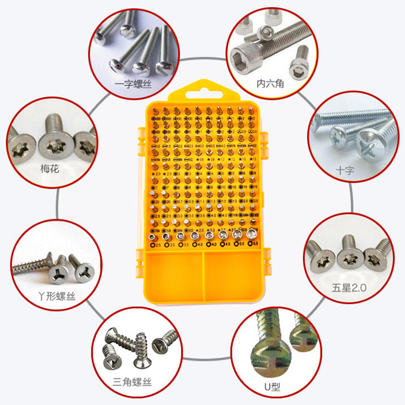 Купить с кэшбэком 108 in 1 Multi-purpose Screwdriver Set Mini Screwdriver Bits Mobile Phone And laptop Repair Tool Kit Set Tornavida Seti