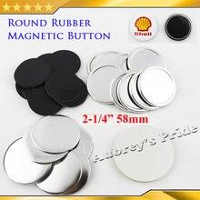 """2-1/"""" 58 мм 100 наборы мягкие резиновые магнитные кнопки материалы для нового профессионального производителя значков"""