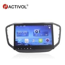 HACTIVOL 10,2 «Quad core автомобильный радиоприемник gps-навигация для 2014 Chery Tiggo 5 android 7,0 автомобиль DVD видео плеер с 2 г Оперативная память 32 г Встроенная память