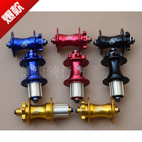 Original TaiWan Rfr High Quality 4 Bearings Aluminum Alloy Hubs Rear 32 Spoke Quick Release MTB