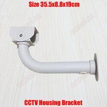 L Typ 36 cm CCTV Gehäuse Halterung Wand Decke Montieren Kabel Schutz Aluminium Legierung Outdoor Stehen für Sicherheit Kamera durch excelax