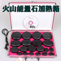 Quality 20 pcs cold hot hot spa oil with thermostat heater volcanic Energy massage stone