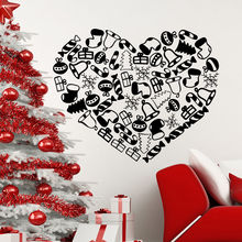 Candy Wall Decal Vinyl Christmas Gift Sticker Removable Interior Holiday Decor AY328