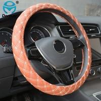 DERMAY Premium Skid-Proof Steering Wheel Cover