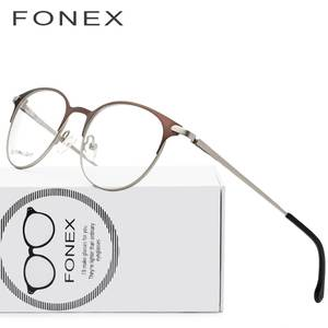 29d0cfebbe FONEX Glasses Frame Men Women Round Eyeglasses Optical