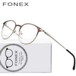 762da1138d FONEX Titanium Glasses Frame Men Women Eyeglasses Optical
