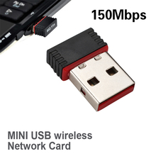 150 Мбит/с Bluetooth адаптер USB ключ для компьютера ПК беспроводной USB Bluetooth передатчик 4,0 музыкальный приемник Bluetooth адаптер