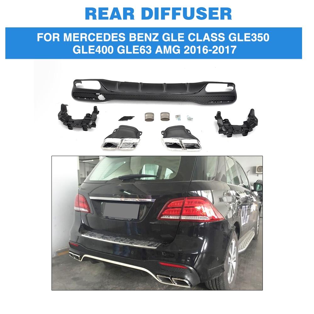 ПП заднего бампера Диффузор для губ с глушитель для Mercedes Benz GLE класса GLE350 GLE400 GLE63 AMG внедорожник 4 двери 2016-2017