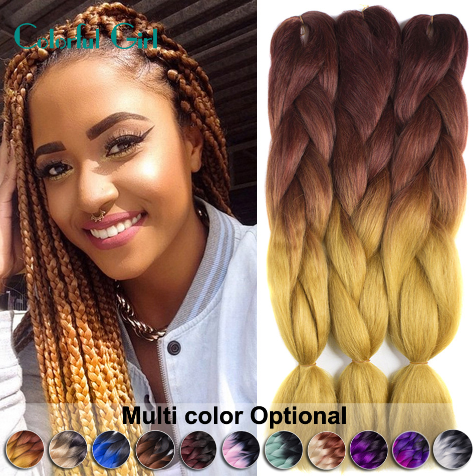24inch Crochet Braids 100g Pack Twist Braid Hair Ombre
