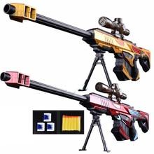 Пластиковые инфракрасные водяные пули для детей Мальчики снайперская винтовка пистолет мягкий Пейнтбол наружные игрушки стрельба пистолет детские подарки