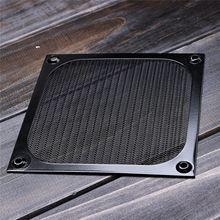 Алюминиевый 120 мм компьютер Вентилятор охлаждения пылезащитный Пылезащитный фильтр ветрозащитный экран чехол алюминиевый гриль