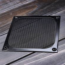Aluminum 120mm Computer Fan Cooling Dustproof Dust Filter Shield Case Aluminum Grill Guard(China)