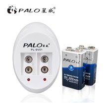 Super Quick Power 9V Battery Charger  US plug for 9v 6f22 battery and with 2 pcs batteries