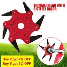 6 лезвий Триммер для травы головка щетка для сорняков режущая головка легко режущая садовый электроинструмент аксессуары