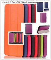 For Lg Gpad 10 1 Magnet Smart Leather Cover Case For LG G Pad V700 10inch