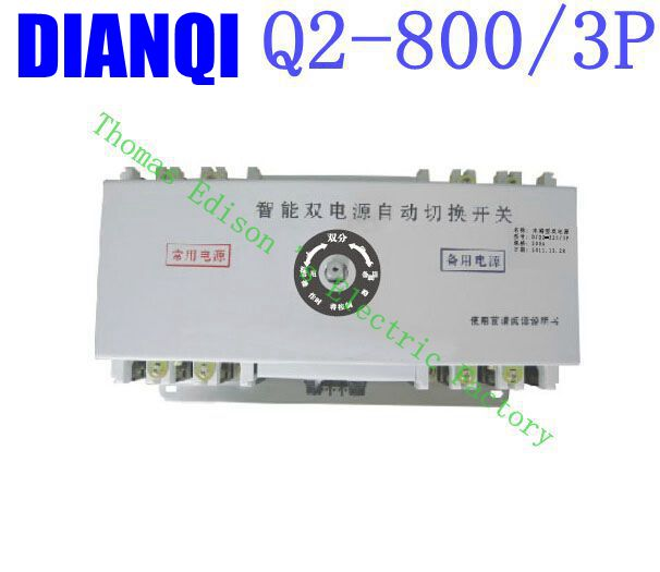 3P 800A MCB Q2-800/3P type Dual Power Automatic transfer switch 2sd718 d718 to 3p
