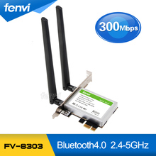 Fenvi FV8303 300Mbps Desktop Dual band Wireless-N AR5BWB222 WiFi BT 4.0 Bluetooth 802.11 a/b/g/n PCI-Express 1X/4X/16X Adapter