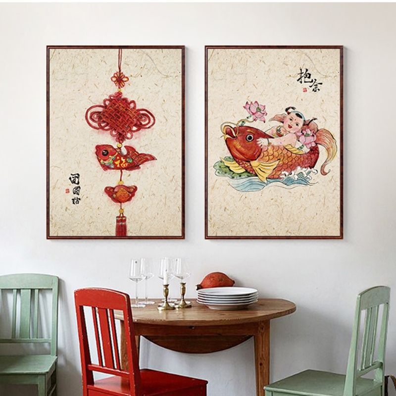 Chinese Classical Style Cavans Painting Happy New Year