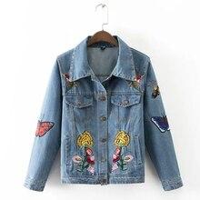 Women Denim Jacket Back Butterfly Embroidery jacket Single Breasted Long Sleeve Lapel brief Basic Coats