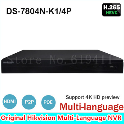 Hik 4CH POE NVR DS 7804N K1 4P With 4K Resolution H265 NVR 1 SATA Interface