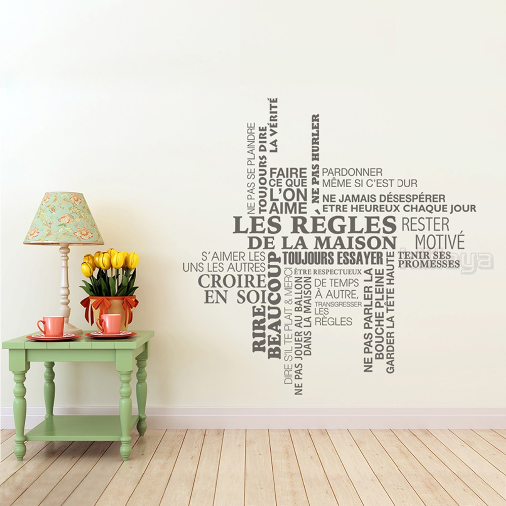Stickers french citation maison regles vinyl wall sticker for Decoration maison aliexpress