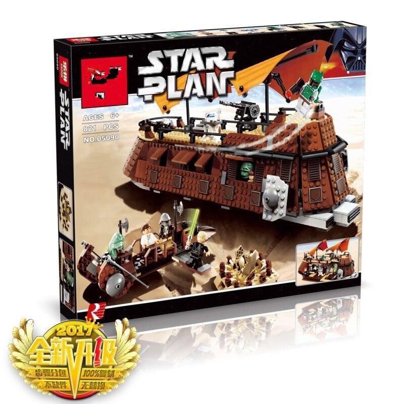 Le 05090 la guerre des étoiles 821 pièces Plan véritable série 6210 Jabba voile Barge enfants jouet blocs de construction briques modèle
