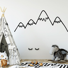 Removable mountain Wall Art Decal Stickers Pvc Material Nursery Room Decor Decals