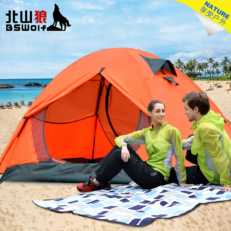 BSWolf Two-Person Double-layer Detachable Tent for Outdoor Camping worst person ever