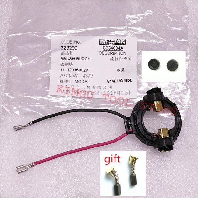 Carbon brush Block holder Cap for HITACHI 328202 334696 328200 G18DSL G18DL G14DSL G14DL CE18DSL цена