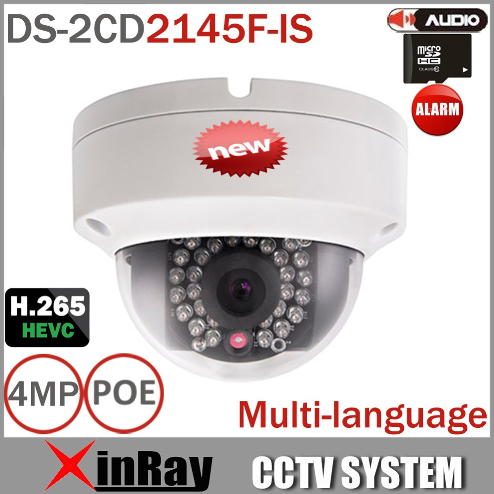 New 4MP Security font b Camera b font DS 2CD2145F IS Upgarade DS 2CD2135F IS IP