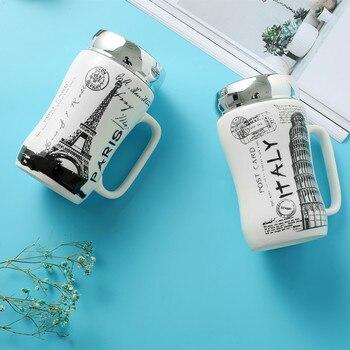 Lingeafey 2018 ใหม่แก้วกาแฟชาถ้วยแก้วสีขาวสี่สียุโรป Travel แก้ว Handgrip 400 ml สั้นถ้วยกาแฟ