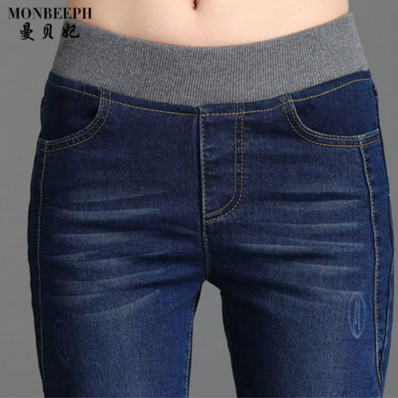 MONBEEPH 2017 spring autumn fashion brand jeans blue color casual high waist brand denim pants woman pencil jean trousers men s cowboy jeans fashion blue jeans pant men plus sizes regular slim fit denim jean pants male high quality brand jeans