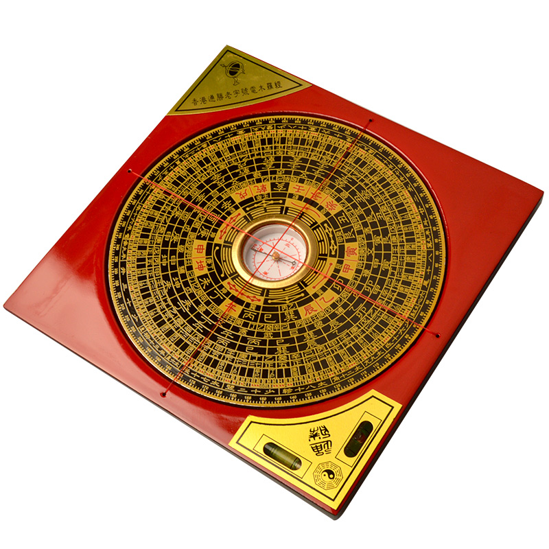 Ancient Chinese Fengshui Profession Compass Square Metal Surface Luopan LuoJingYi Professional Master Supplies Home Decor