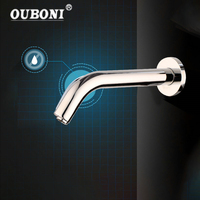 OUBONI Chrome Lavatory Bathroom Faucet Wall Mounted Sensor Faucet Automatic Hands Free Touch Sensor Bathroom Sink Tap Faucet