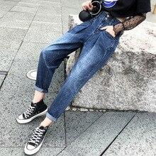 Высокая талия джинсы женские весенние и осенние свободные европейские и американские старые брюки Харлан штаны шаровары широкие брюки