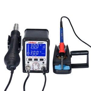 Image 2 - YIHUA Estación de soldadura 995D +, soldador eléctrico de pistola de aire caliente, bricolaje, 60W, 650W, BGA SMD, Kit de herramientas de estación de reparación