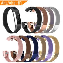 Fashion High Quality Metal Strap for Fitbit Alta Hr Replacment Band Smart Watch Stainless Steel Wrist Strap for Fitbit Alta Band lnop sport watch strap for fitbit alta alta hr band replacment bracelet silicone breathable wristband smart tracker accessories