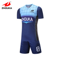 custom football team jersey design personalize Football training suit soccer tracksuit free print logo number DIY soccer uniform