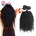 Бразильский Вьющиеся Девственные Волосы 8А afro kinky курчавый Бразильский Виргинский волосы 4 Пучки Королева Волосы Вьющиеся Переплетения Человеческих Волос Ishow утка