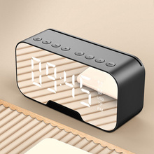 Wireless Bluetooth Speaker Small Home Outdoor Portable Money Collection Voice Prompt Alarm clock radio speaker stereo speaker
