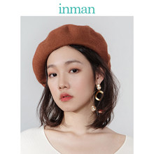 INMAN Spring Autumn And Winter Female Wool British Style Korean Berets Japanese Wild Models Knitting Artist Cap Pumpkin Hat(China)
