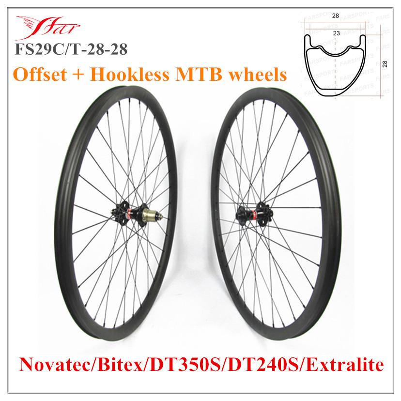 mountain bike carbon wheels